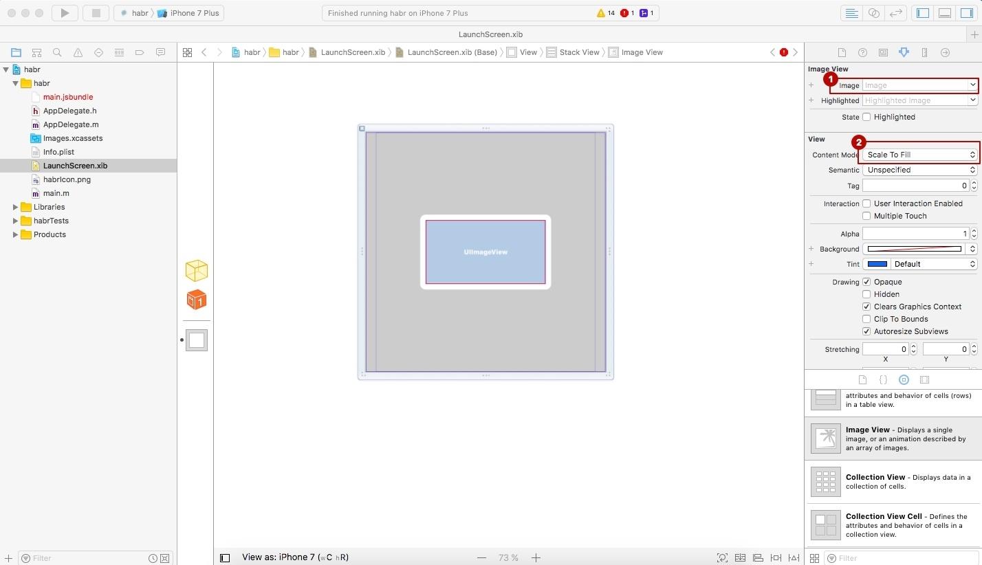 Как добавить AppIcon и LaunchScreen в приложение на React Native - 9