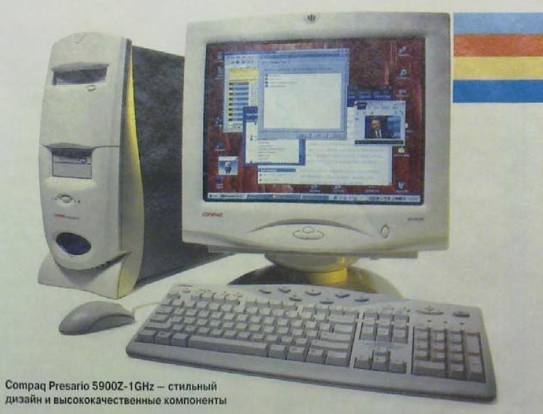 Apple Power Mac G4 Cube и его современники в небольшом фотообзоре - 2