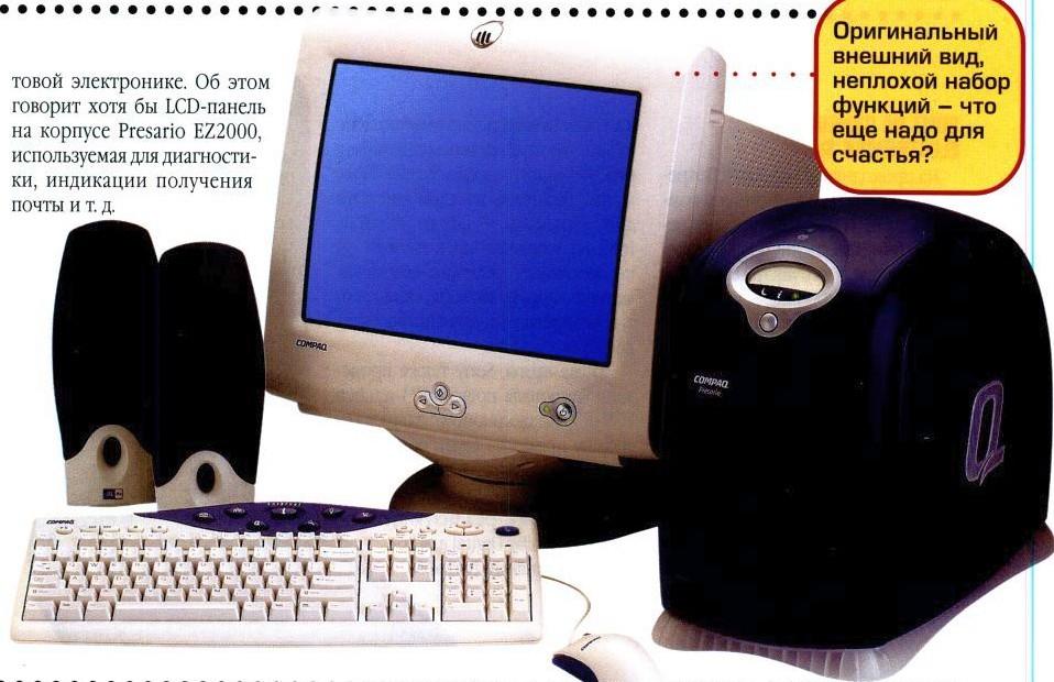 Apple Power Mac G4 Cube и его современники в небольшом фотообзоре - 5