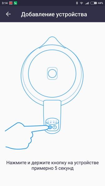 Умный чайник с разноцветной подсветкой: обзор REDMOND SkyKettle G200S - 15