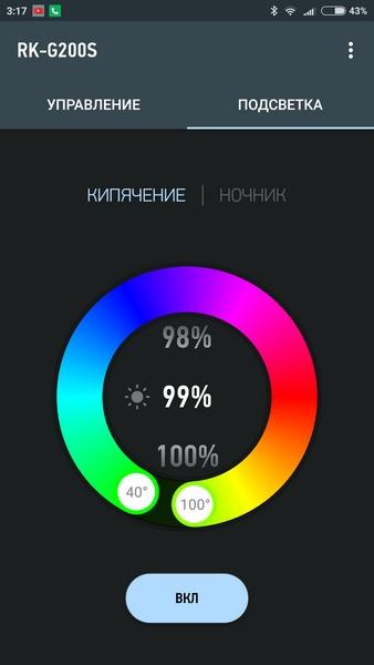 Умный чайник с разноцветной подсветкой: обзор REDMOND SkyKettle G200S - 23