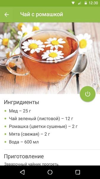 Умный чайник с разноцветной подсветкой: обзор REDMOND SkyKettle G200S - 28