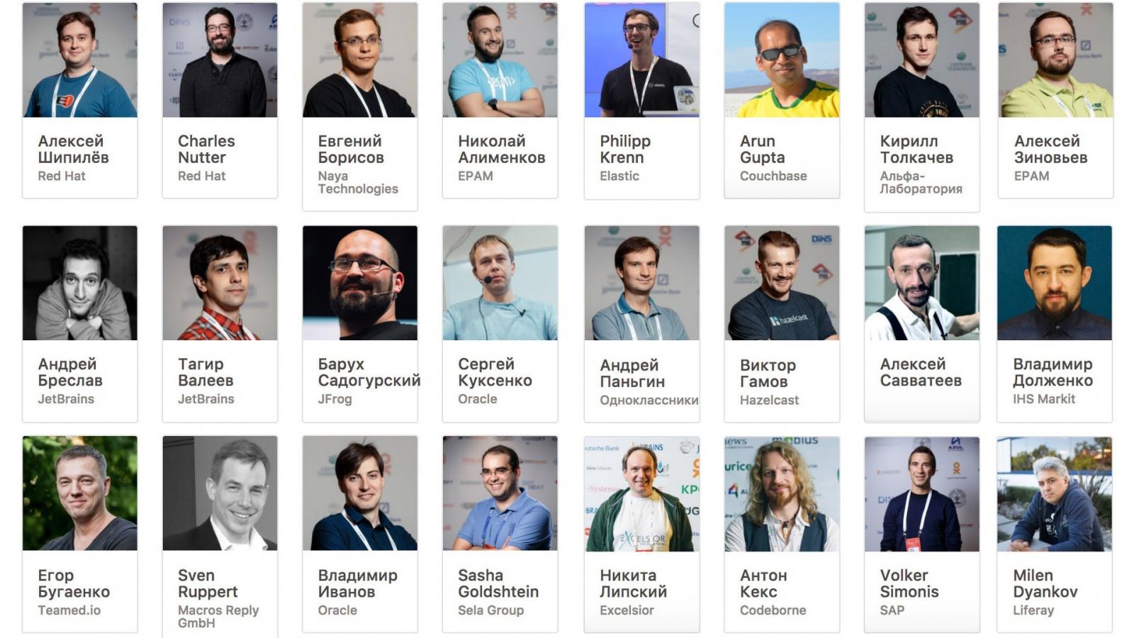 Java-конференция JPoint 2017: Москва, 7-8 апреля — Обзор докладов - 1