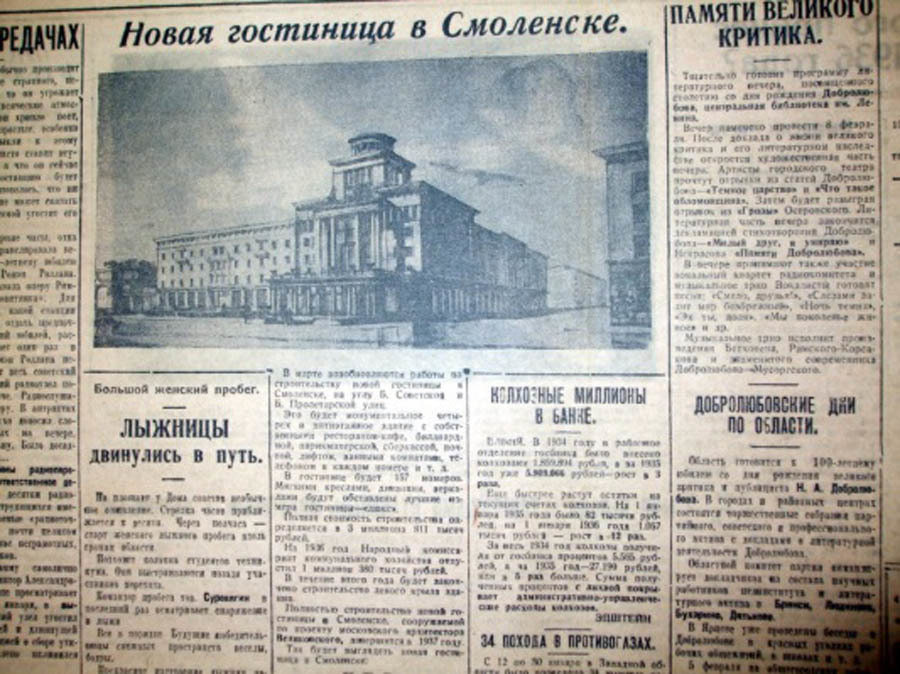 Как мы реконструировали здание суда в Смоленске: от лазерных сканов лепнины под плесенью до релиза - 3