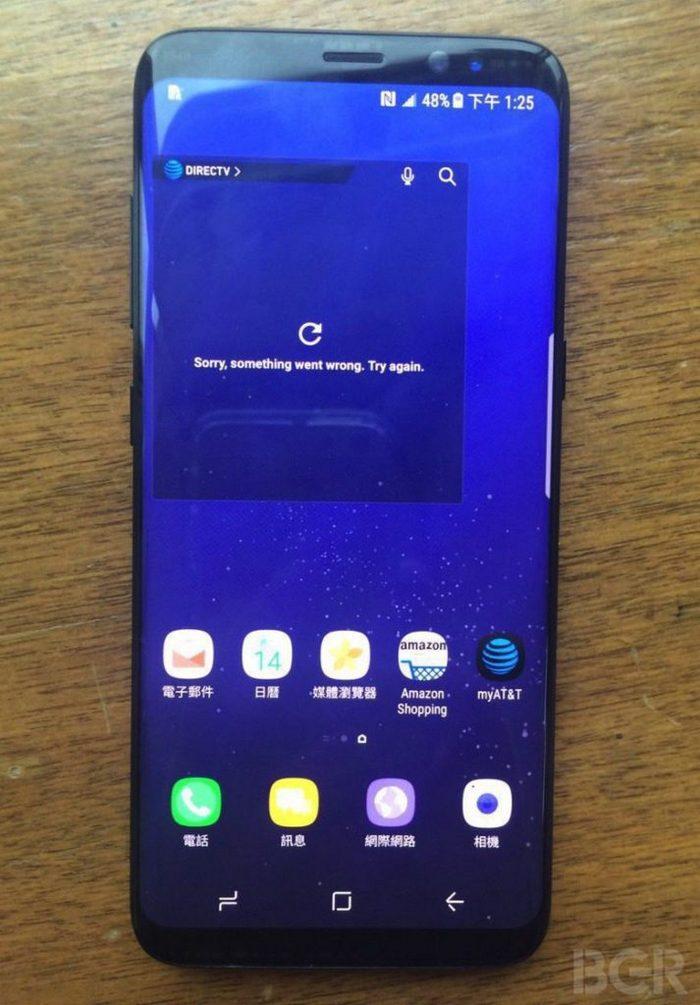 Опубликованы новые фотографии смартфоны Samsung Galaxy S8