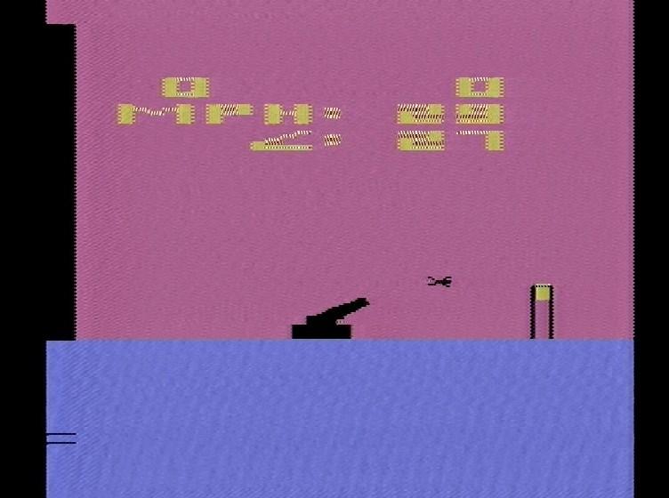 Rambo TV Games (Atari 2600) [статья с кучей фото и капелькой видео] - 31
