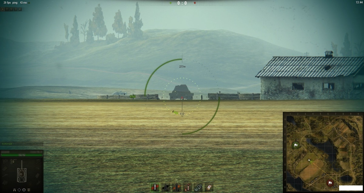 Читеры в World of Tanks - 15