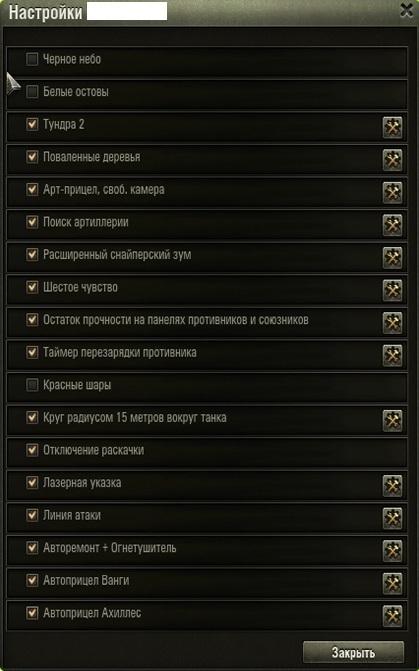 Читеры в World of Tanks - 2