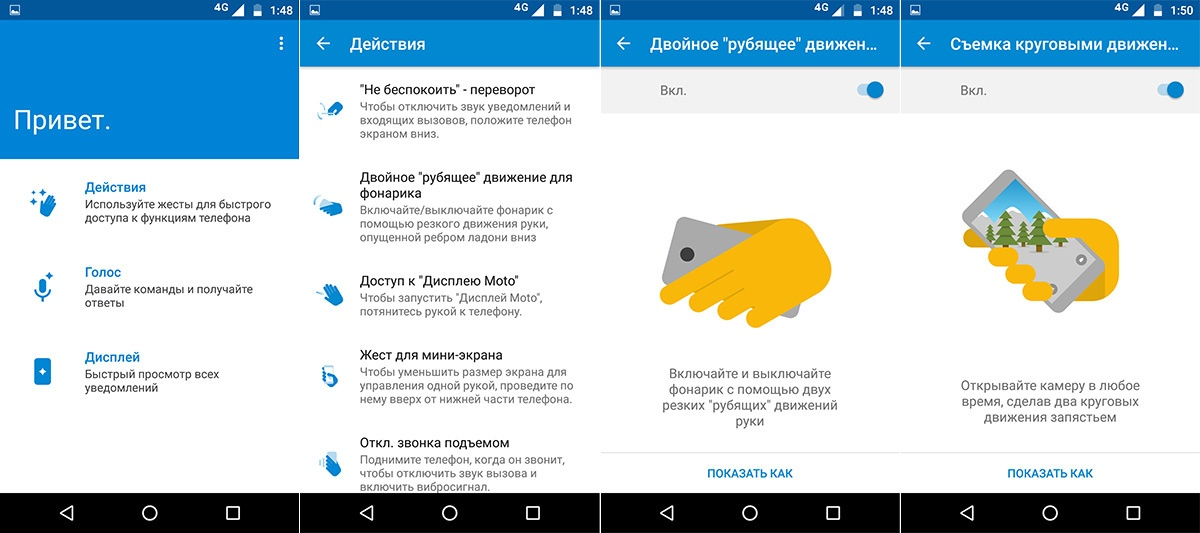 Обзор Moto Z Play: младший брат флагмана - 14