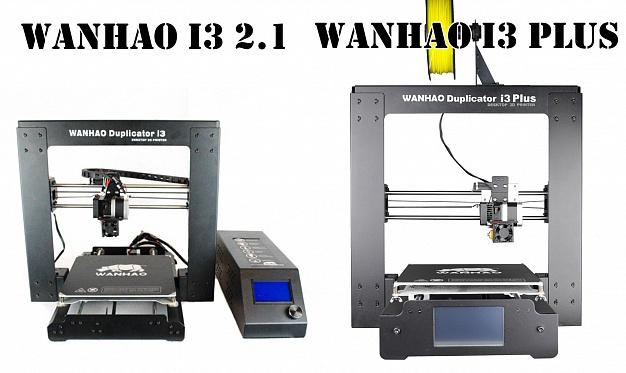 Доступные 3D-принтеры Wanhao серии Duplicator i3 - 1