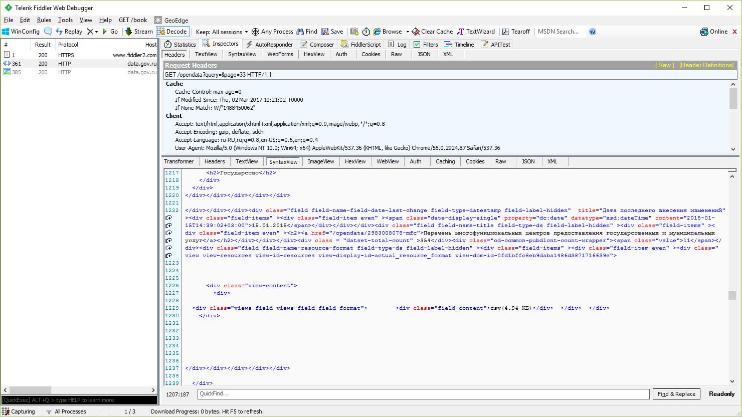 Разработка веб-скрапера для извлечения данных с портала открытых данных России data.gov.ru - 3