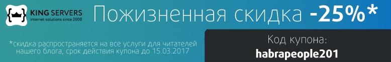 Магистральные проекты телекоммуникационных гигантов и карты подводных каналов связи - 13