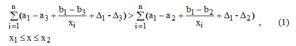 Программа на PYTHON для определения авторства текста по частоте появления новых слов - 6