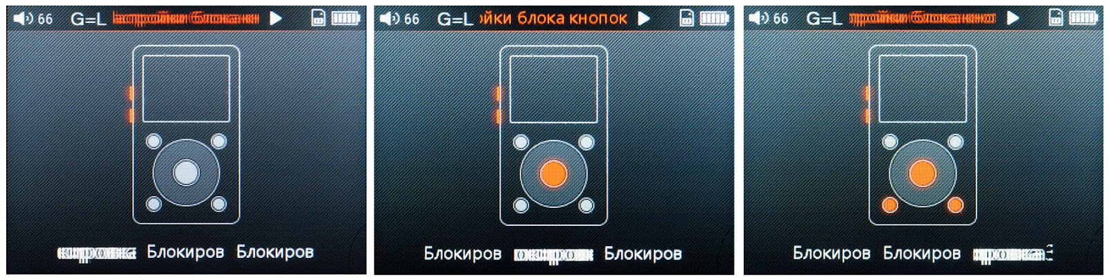 FiiO X3 II: хороший звук в кармане вам по карману - 14