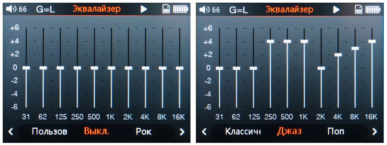 FiiO X3 II: хороший звук в кармане вам по карману - 19