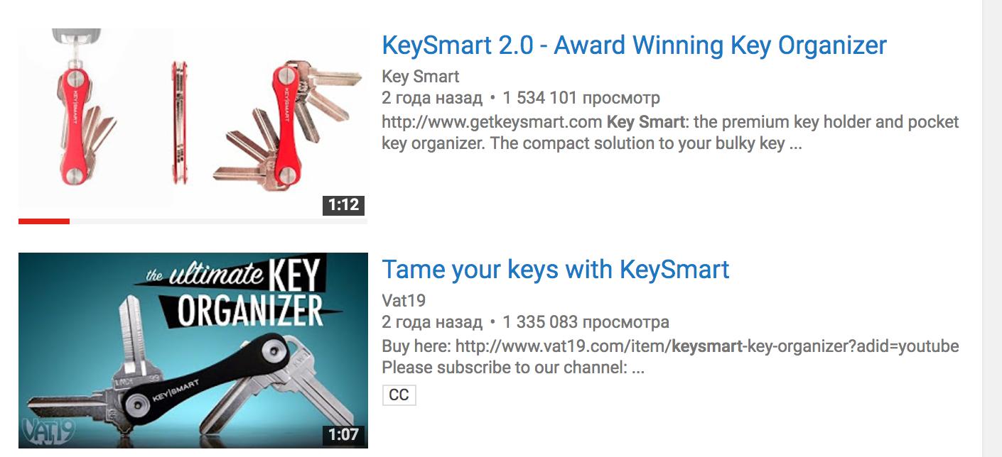 Органайзер для ключей SmartPoket, или как мы переизобретали велосипед - 2