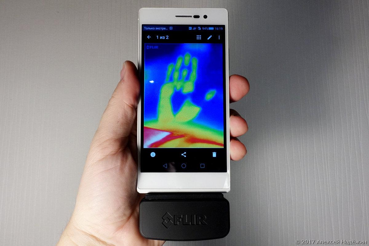 Тепловизор для смартфона FLIR ONE - 1