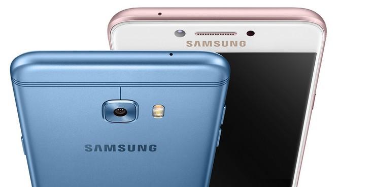 Смартфон Samsung Galaxy C5 Pro является уменьшенной копией Galaxy C7 Pro