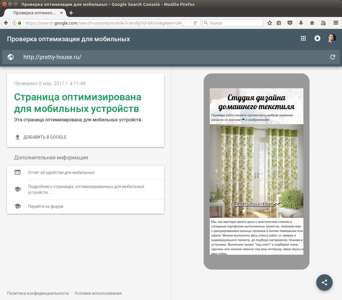GitHub Pages для сайта-визитки на 8 марта - 8