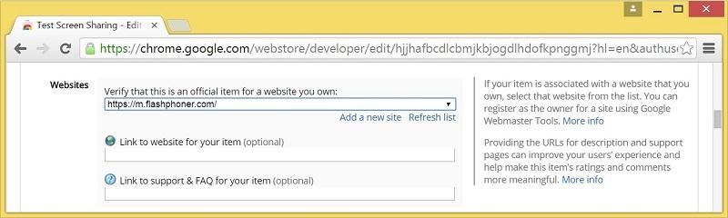 Cкринкастинг на сайте по WebRTC из браузера Chrome - 18