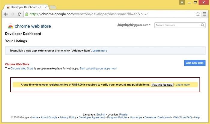 Cкринкастинг на сайте по WebRTC из браузера Chrome - 6