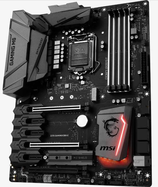 Плата на чипсете Intel Z270 рассчитана на процессоры Intel в исполнении LGA 1151