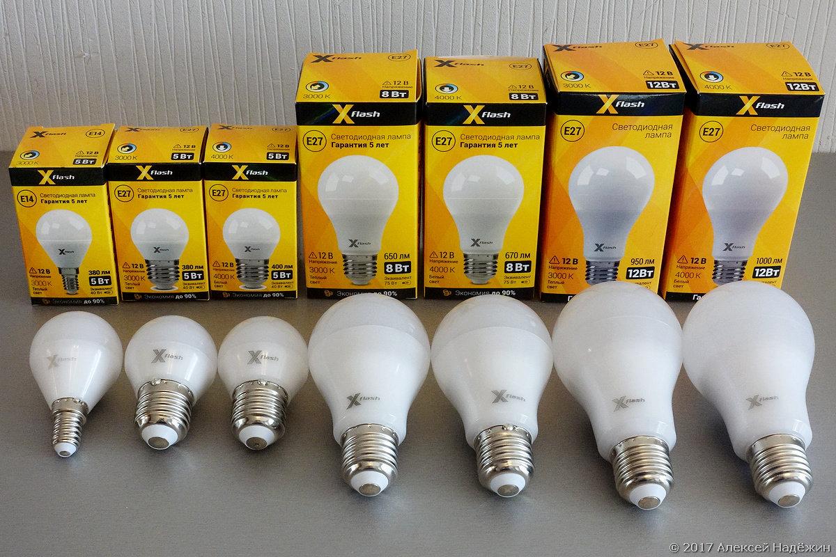 Светодиодные лампы X-Flash на 12 вольт - 1