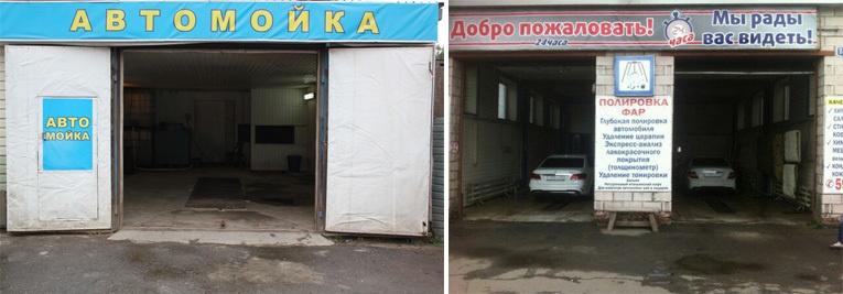 Первый частный город в России. Часть 3 - 5