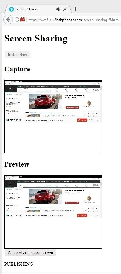 Скриншаринг на сайте по WebRTC из браузера Mozilla Firefox - 15