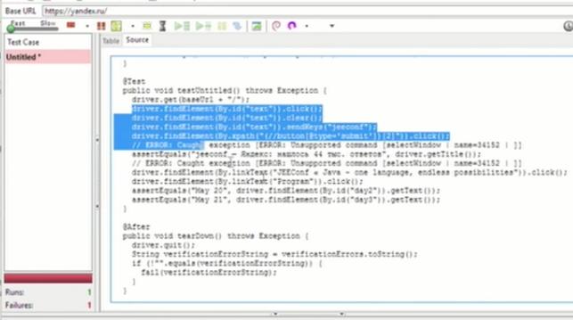 Сага о том, как Java-разработчики должны тестировать свои приложения. Часть 2 - 9