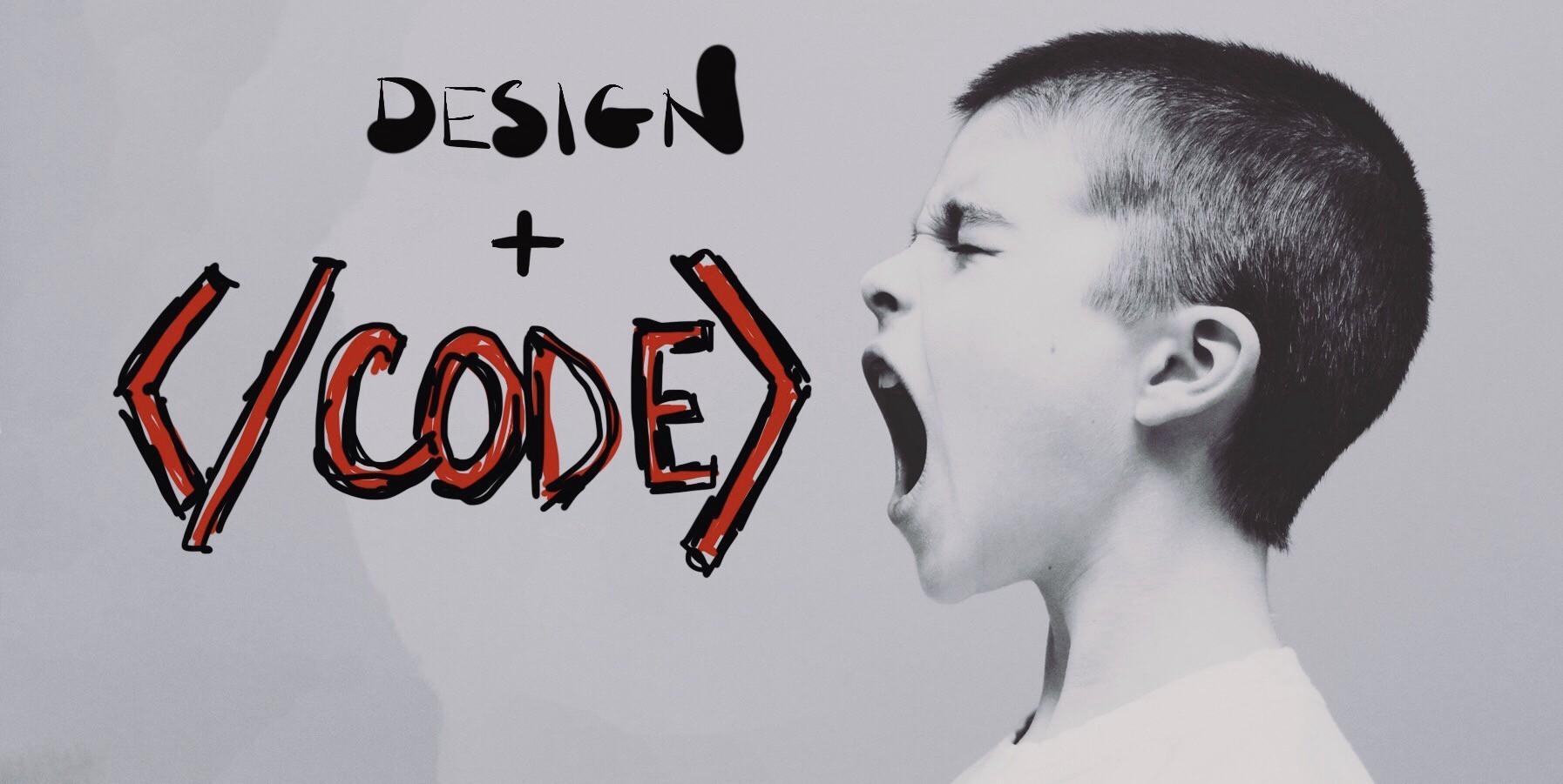 Как нелюбовь к коду помогла мне «прокачать» навыки дизайнера - 1