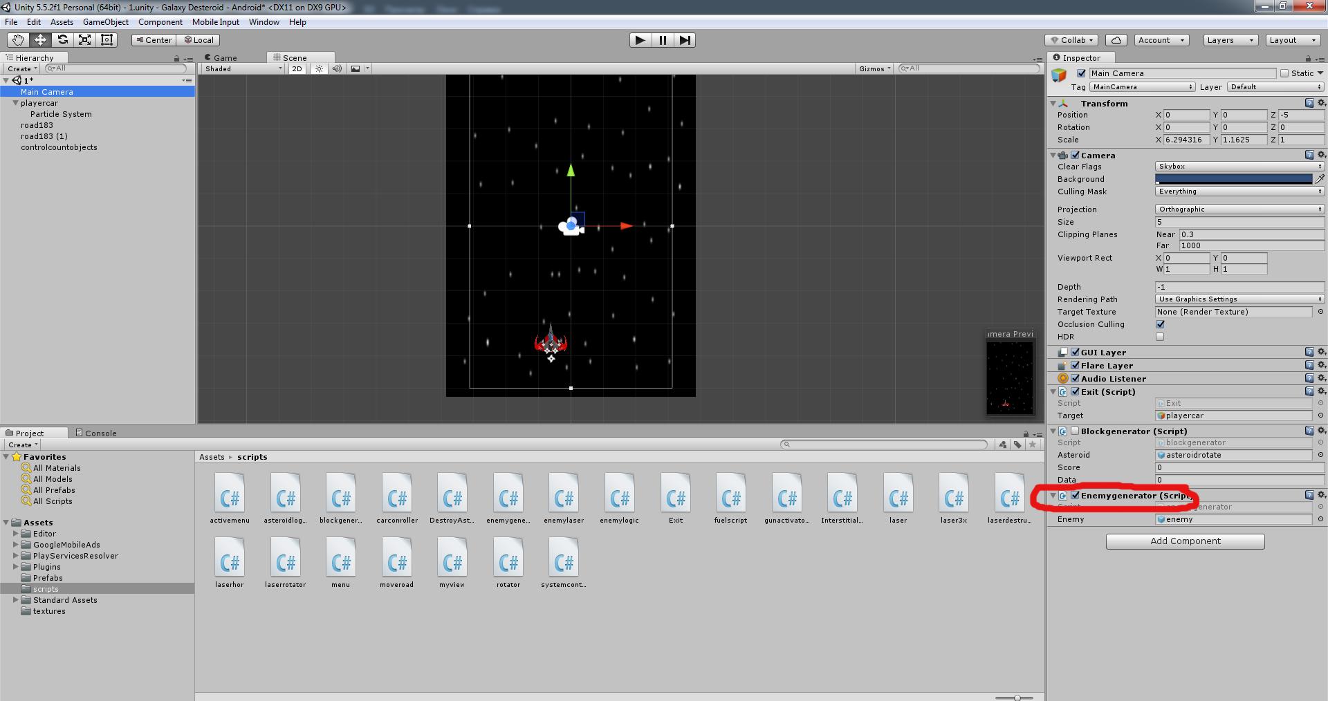 Разработка космической стрелялки для android с использованием игрового движка Unity3D - 21