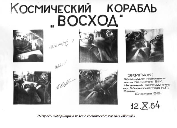 Маленький секрет художника Алексея Леонова - 27
