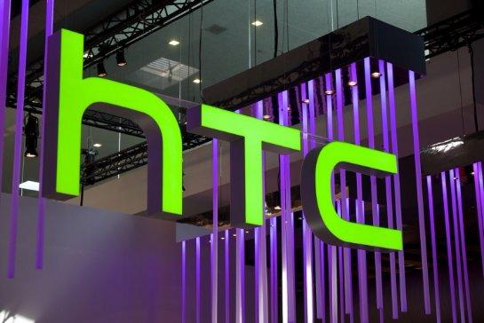 HTC лишилась своего завода по производству смартфонов