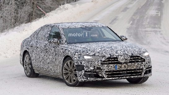 Audi назвала официальную дату премьеры нового A8