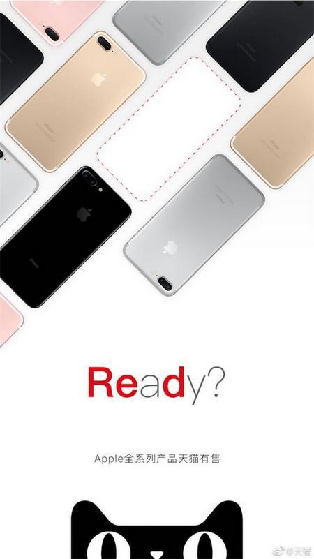 Красный iPhone 7 может поступить в продажу уже сегодня