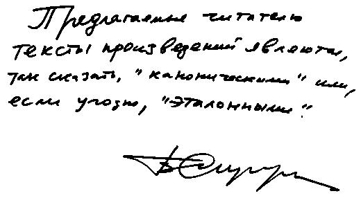 Наследники-правообладатели вернули творчество братьев Стругацких в свободный доступ - 2