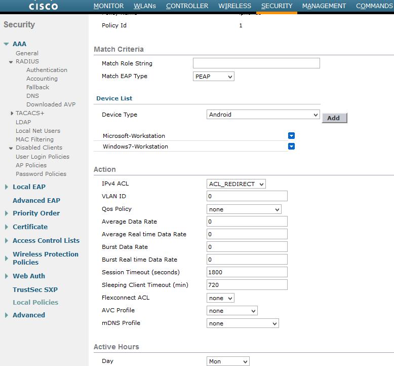 Интерфейсы контроллеров HPE Aruba и Cisco - 9