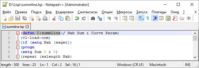 Создание кнопки LISP-приложения в nanoCAD - 2