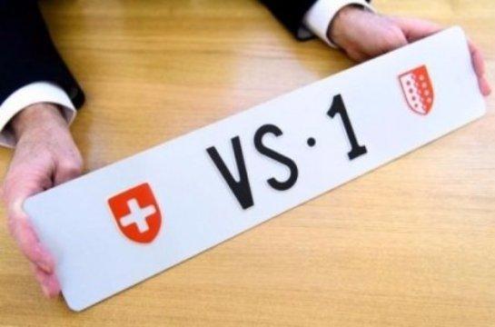 Автомобилист купил самый дорогой «автомобильный номер» в стране