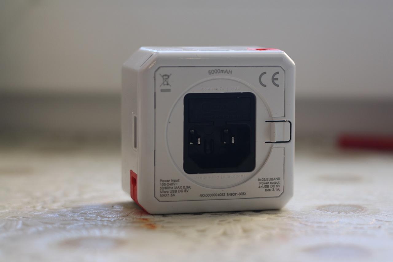 Allocacoc PowerHUB: мобильный USB-разветвитель - 4