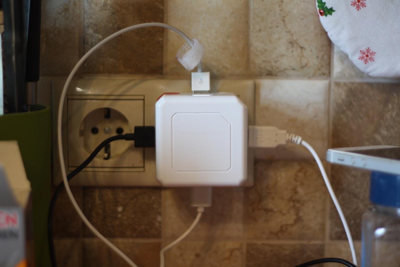 Allocacoc PowerHUB: мобильный USB-разветвитель - 1