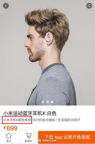 Появились доказательства водонепроницаемости смартфона Xiaomi Mi6