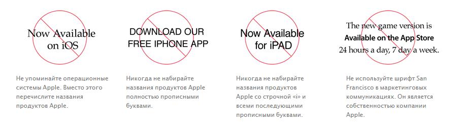 Инструкция по публикации iOS-приложения в App Store - 2