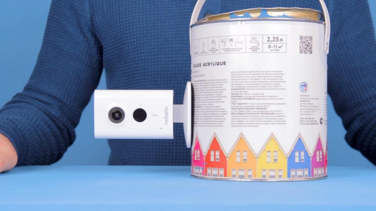 Камера Nobelic 1310F: апгрейд флагмана видеонаблюдения для дома - 4