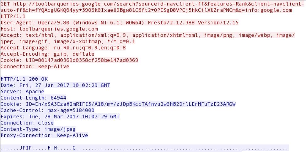 Кто-то пытается взломать пользователей GitHub, которые работают под Windows - 2