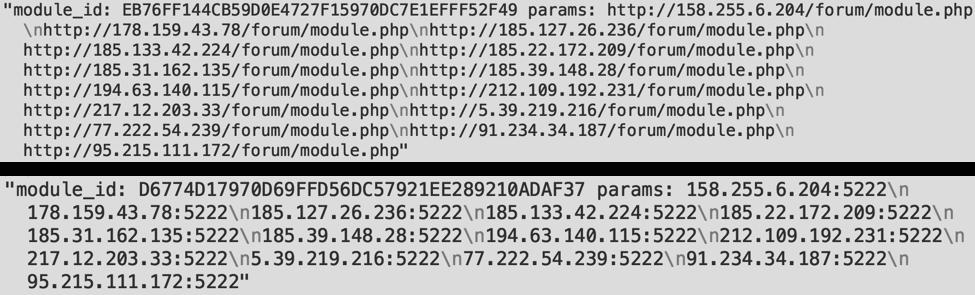 Necurs, один из крупнейших ботнетов мира, получил DDoS-модуль - 3