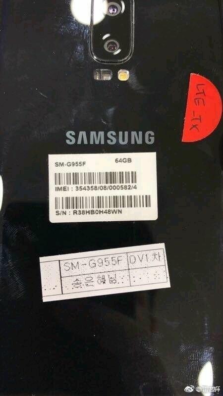 Опубликовано изображение прототипа смартфона Samsung Galaxy S8 со сдвоенной камерой