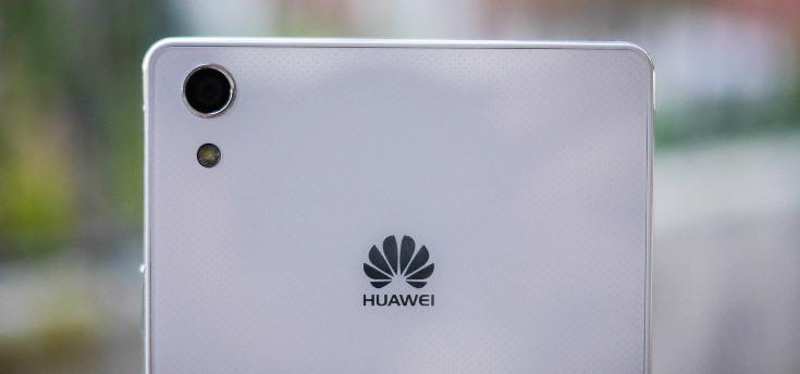 Все подразделения Huawei показали рост выручки