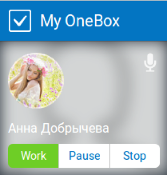 Автоматизируем все: новая версия OneBox Next (CRM+ERP) доступна бесплатно - 11